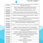Harmonogram okresowego płukania sieci wodociągowej
